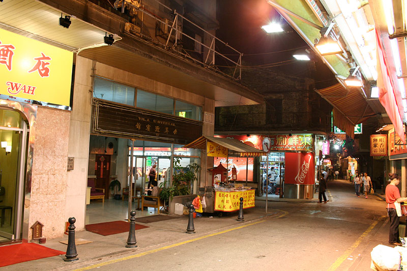 Vila Universal w Makau
