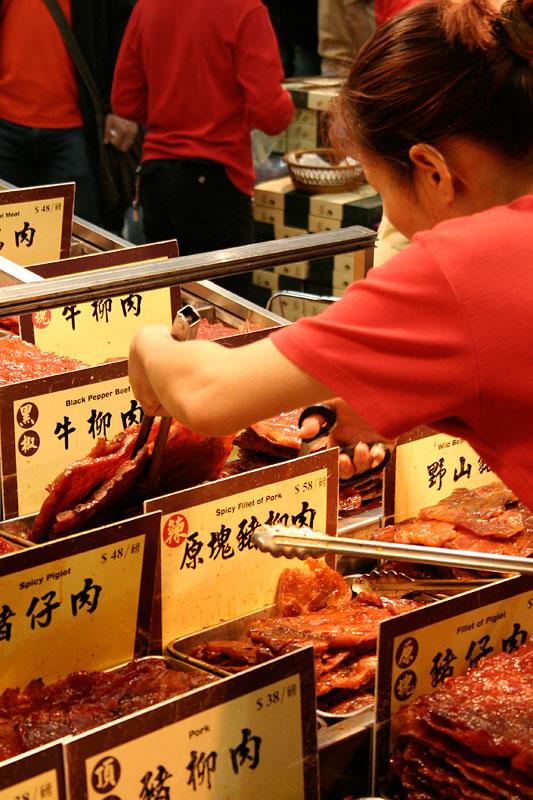 Suszone mięso z Makau