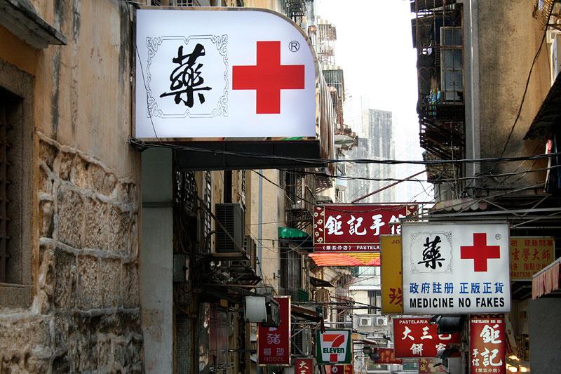 Odróżnianie fałszywych leków od prawdziwych, Makau