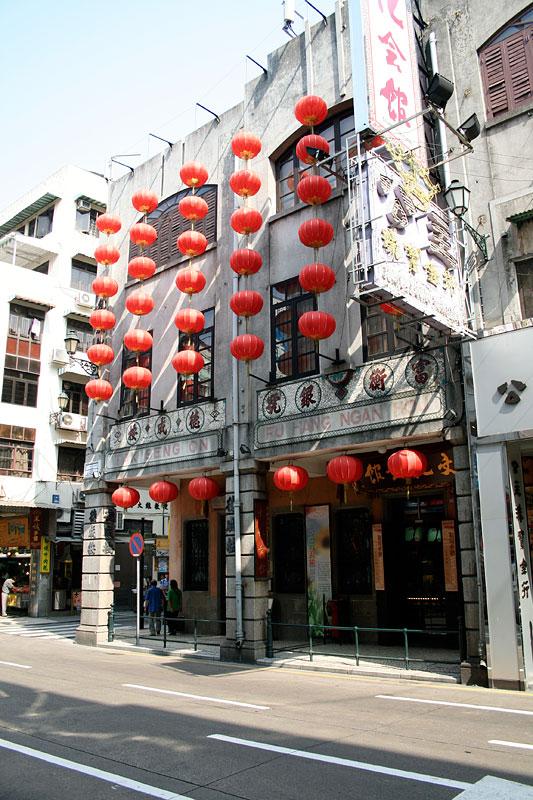 Chińskie lampiony w Makau