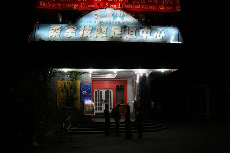 Hotel Camelia, Kunming, Chiny
