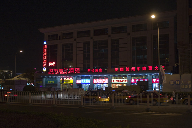 Beijing Central Youth Hostel