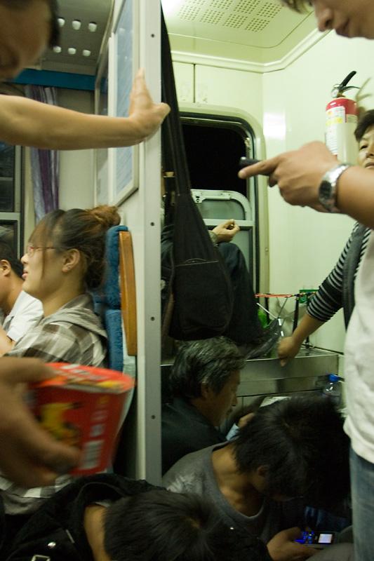 Miejscówka na umywalce, pociąg K263, Chiny
