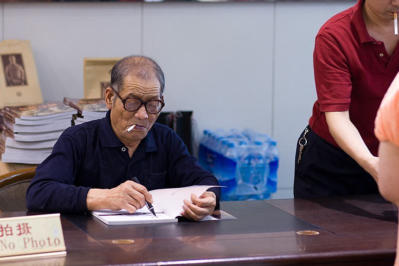 Yang Xinman, Xian, Chiny