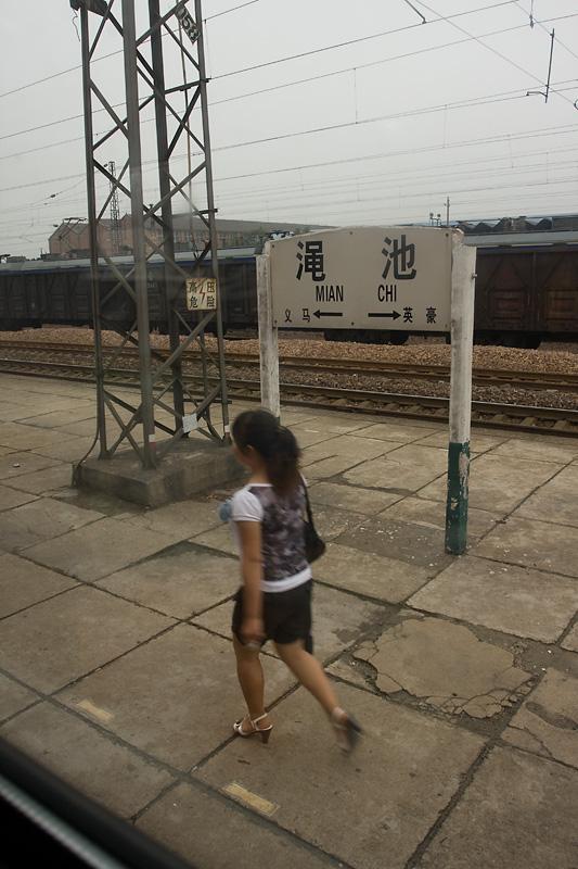 Mian Chi, Chiny