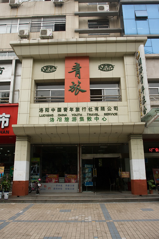 Luoyang Youth Hostel, Luoyang, Chiny