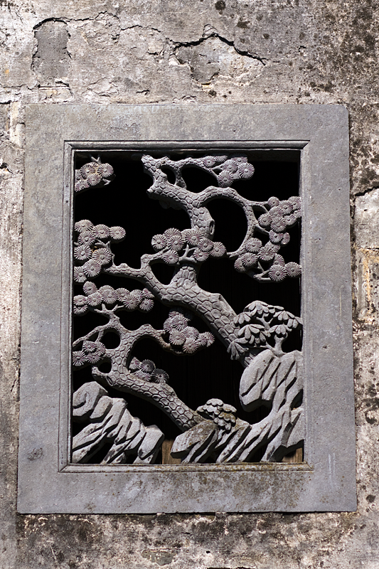 Western Garden, Xidi, Chiny