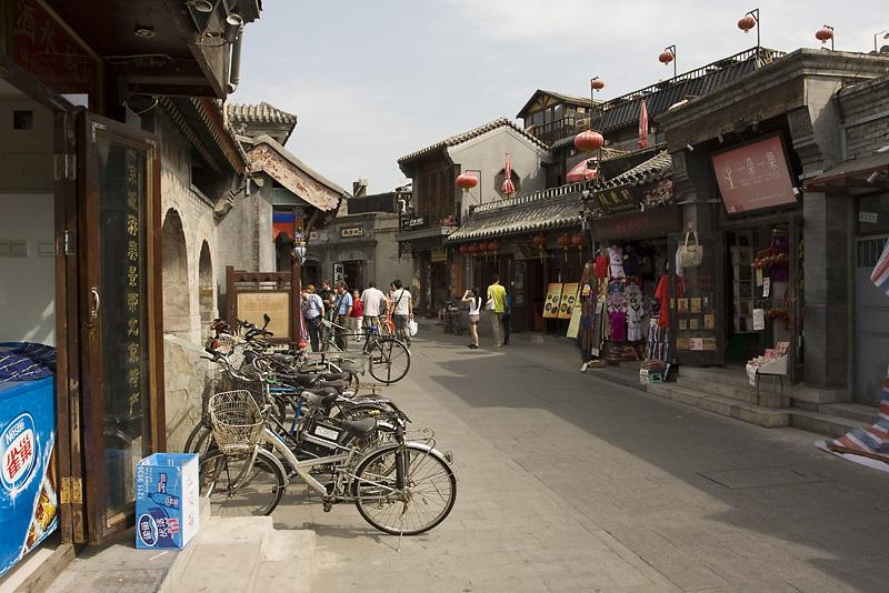Hutong, Pekin, Chiny