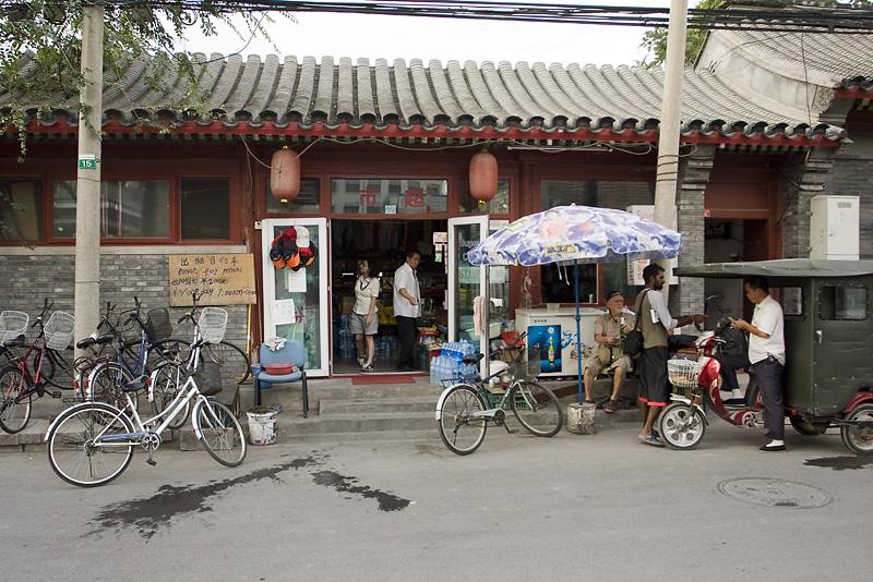 Wypożyczalnia rowerów, Pekin, Chiny